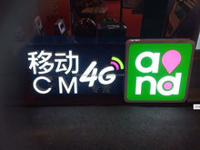 OEM vacuum thermoforming plastic light box with beautiful pattern for outdoor advertising