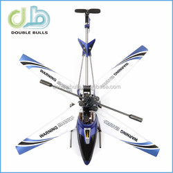 2015 new products Remote Control Helicopter (Toy)