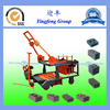 New product 2015 machines,QMR4-45 egg laying block making machine,concrete block making machine on sale