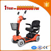 mobility scooter parts heavy-duty electric scooter with big wheel enclosed electric tricycle