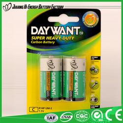 C size dry cell battery um2 size 1.5v dry battery