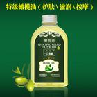 2015 nova bagaço azeite melhor azeite e cuidados com a pele oliva óleo e óleo de cuidados de saúde