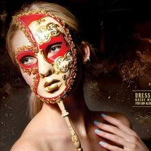Wholesale custom party supplies mask masquerade masks Venice mask handheld