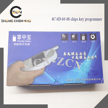 Baby Hand-held Car Key Copy for 4C/4D/46/48 Chips Auto Key Programmer