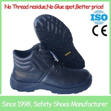 China Cheap Brand Safety Shoes Price of Ladies High Ankle Safety Shoes, Leather Safety Shoes, Steel Toe Safety Shoes SF705L