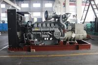 1000kw/1250kva generator powered by Mitsubishi engine