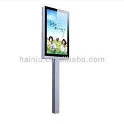 advertising street pole light box, city light poster