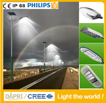 Philips CREE high quality 130lm/W 50 w -100w solar led street lights 5 years warranty
