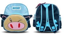Pig, frog, bear Cartoon children bag school backpack for kids carton animial school bags and backpacks