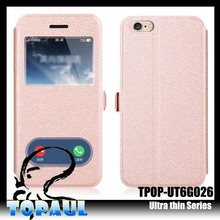 China new product magnet close fancy cell phone cover case for samsung galaxy s5