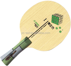 Factory direct sale aromatic carbon reactor table tennis blade