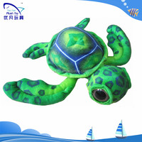 2015 hot No copy plush big eyed turtles /cute plush big eyes turtle toy