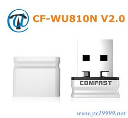 Low price pocket wifi 3g wireless router, wifi pocket modem, pocket wifi adaper CF-WU810N V2.0