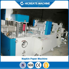 small machines for home business folding machines paper folding