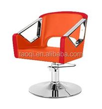 Salon Chairs F721A-2