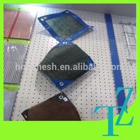 hdpe plastic woven sun screen fabric mesh