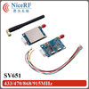 2015 New Arrival 433 RF Transceiver Module SV651 Wireless Transmitter and Receiver Module