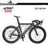 700C made in China aluminum racing bike road bike
