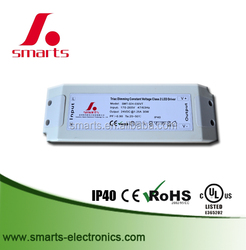 PFC>0.9 30w 24v triac dimmable led driver with 3 years warranty