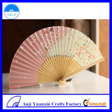 Advertising Specialties: Decorative Bamboo Folding Fan