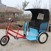 2014 hot sale electric trike rickshaw