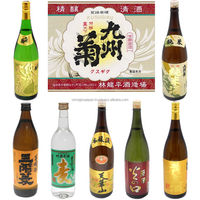The top rank of sake in Japan, High quality Japanese Sake For rich amino acids, Anti-aging and Cosmetic Effect.