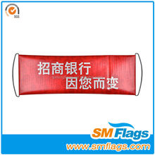 pvc tarpaulin,best sale advertising canvas banners,display stand roll up banner poster board