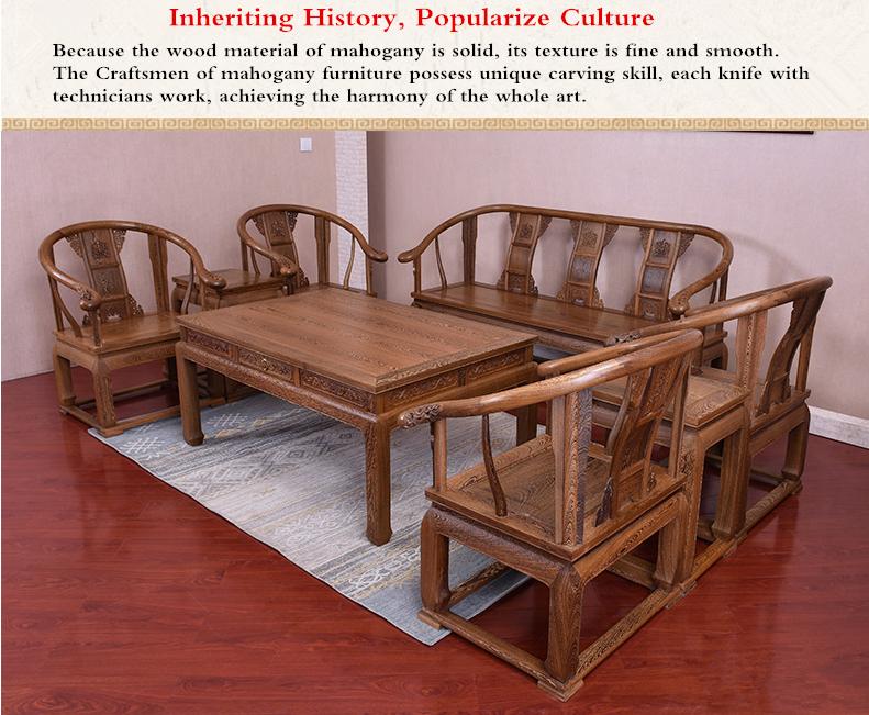 2017 Últimos diseños chinos antiguos de caoba muebles de sala sofá ...
