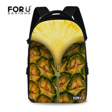 Cheap Kindergarten School Bag Raw Material, Fruit School Bag