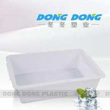 White square plastic stackable storage bin