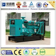 20-1000Kw generador Cummins Diesel de la planta de energía en China,Perkins, Deutz y generador de motor chino para opcional