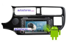 Android 4.0 Stereo for K-I-A RIO K3 Pride Car GPS Sat DVD Player Multimedia Radio