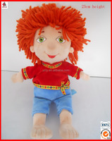 25cm lovely plush mini real doll with sound chip
