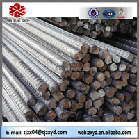 mill tensile mild carbon hot rolled structure construction steel rebar