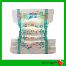 New Baby Products 2015 Printed Cloth Diapers Sleepy Baby Diapers