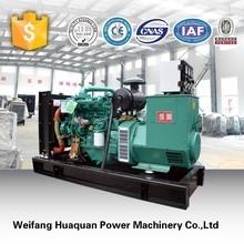 Top sale! Four cylinder diesel engine of Huaquan 60kva diesel generator