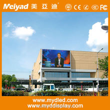 xxx movies p16 outdoor led display in Alibaba # P16 best sell led display component