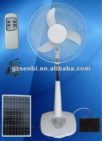 Guangzhou DC Solar Stand Fan