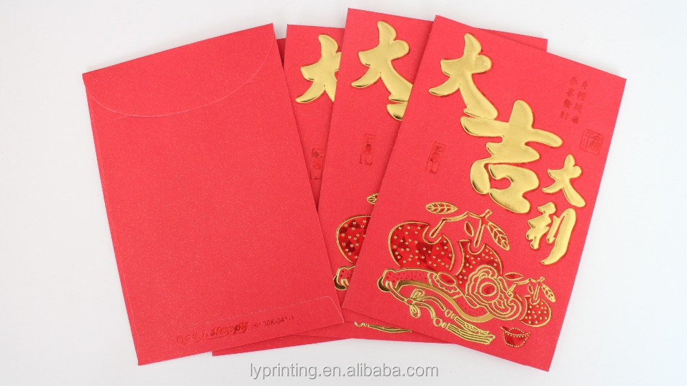 Cheap Chinese red envelope printing lucky money red envelope printing: alibaba.com/product-detail/cheap-chinese-red-envelope-printing...