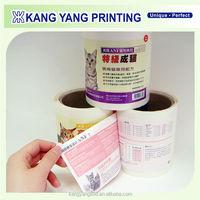 Wholesale waterproof pvc sticker label vinyl sticker in rolls