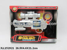 BO Space Gun with Optional Infrared,revolving spearhead and colorful LED light laser gun toy