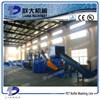 150kg/h-6000kg/h PET Waste bottles Recycling Machine