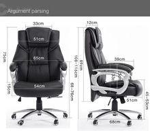 Office Chair with Adjustable backboard