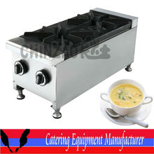 Commercial Gas Cooking Range With 2 Burners