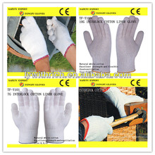 high quality construction safety white cotton hosiery gloves liner