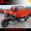 cargo 3 wheel motor trike tricycle