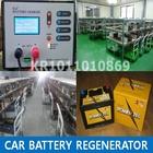 Bateria regenerator, bateria de carro usado, bateria regenerator coréia