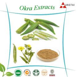 Quality product Okra Extract,Dried Okra powder