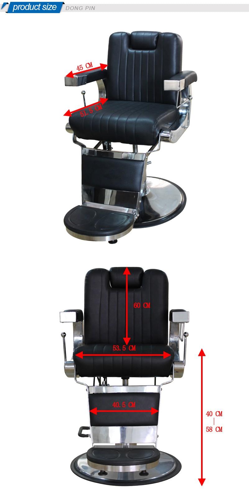 Zwarte verstelbare kappersstoel te koop goedkope kapper for Goedkope kappersstoel
