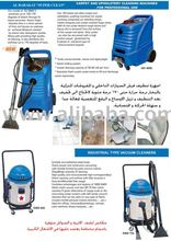 upholstery steam machines